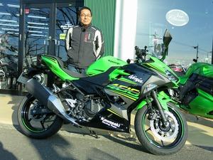 國枝Ninja250.jpg